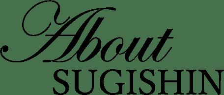 About SUGISHIN